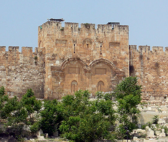 569px-golden_gate_jerusalem_2009